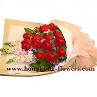 Abundant Roses Bouquet (12 stems)