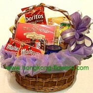 Snack Basket - B